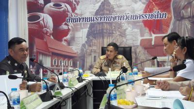 สำนักงานแรงงานจังหวัดนครราชสีมา จัดประชุมคณะกรรมการศูนย์ปฏิบัติการป้องกันการค้ามนุษย์ด้านแรงงาน จังหวัดนครราชสีมา ครั้งที่ 10/2560